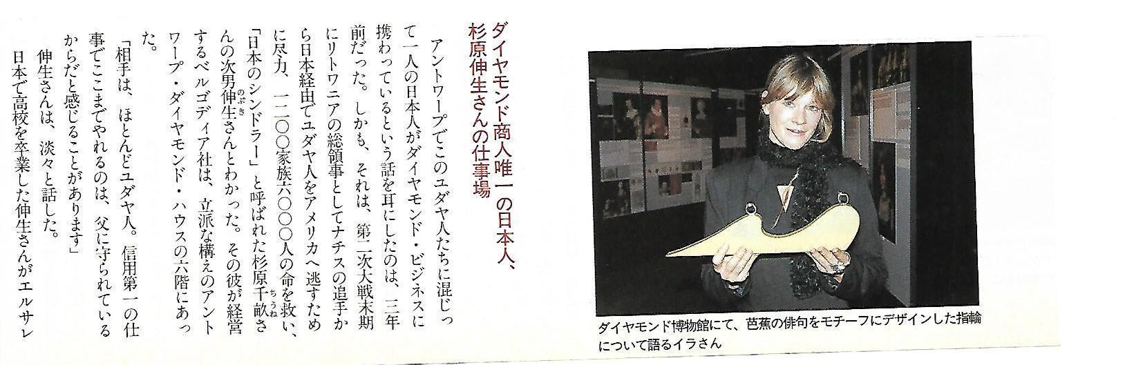 Marieclaire Japon 2